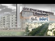Greater Vijayawada | A Dream Not Able to Become A Reality | Even After 15 Years  (Video)