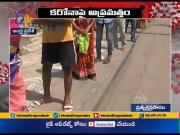 Lock Down Updates from Rajamahendravaram (Video)