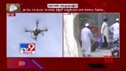 Coronavirus Tension : Around 8000 people attended Delhi religious prayers - TV9 (Video)
