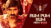 Disco Raja Video Songs   Rum Pum Bum Video Song   Ravi Teja   Bappi Lahiri   VI Anand   Thaman S [HD] (Video)
