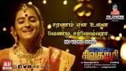 Saranam ena unai veandi | SIVAGAMI official video song | MD cinemas madurai AM Chowdry presents [HD] (Video)