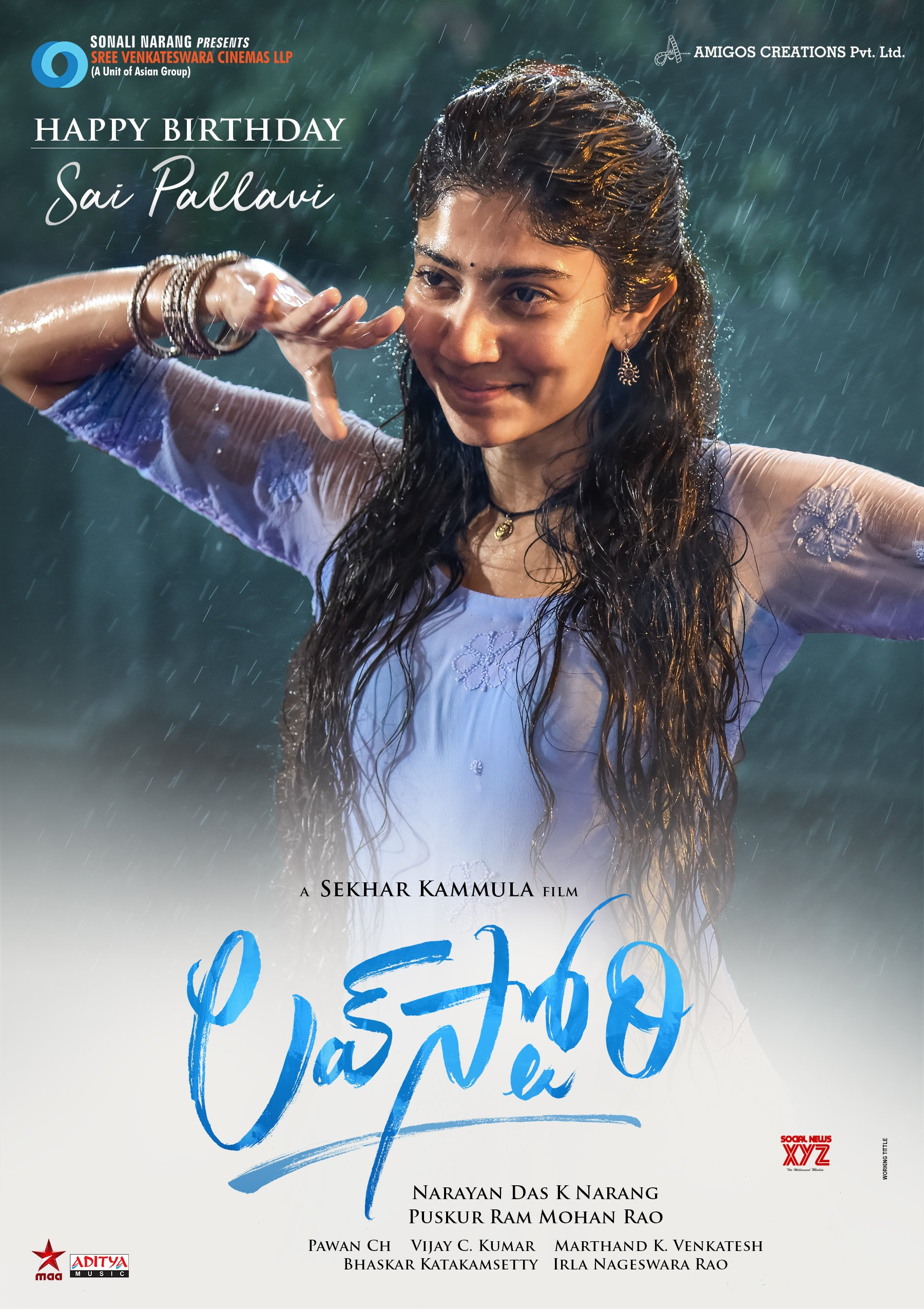 Sai Pallavi Birthday Poster From Love Story Is Out Social News Xyz