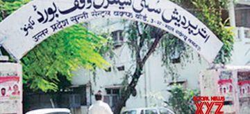 Shia-Sunni Waqf Board.