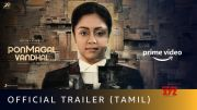 Ponmagal Vandhal - Official Trailer 2020 | Jyotika, Suriya | Amazon Prime Video [HD] (Video)