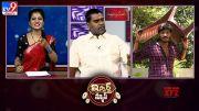 Sattayya Lahari with silver vendor (Video)
