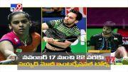 Badminton tournaments begin with Hyderabad open - TV9 (Video)