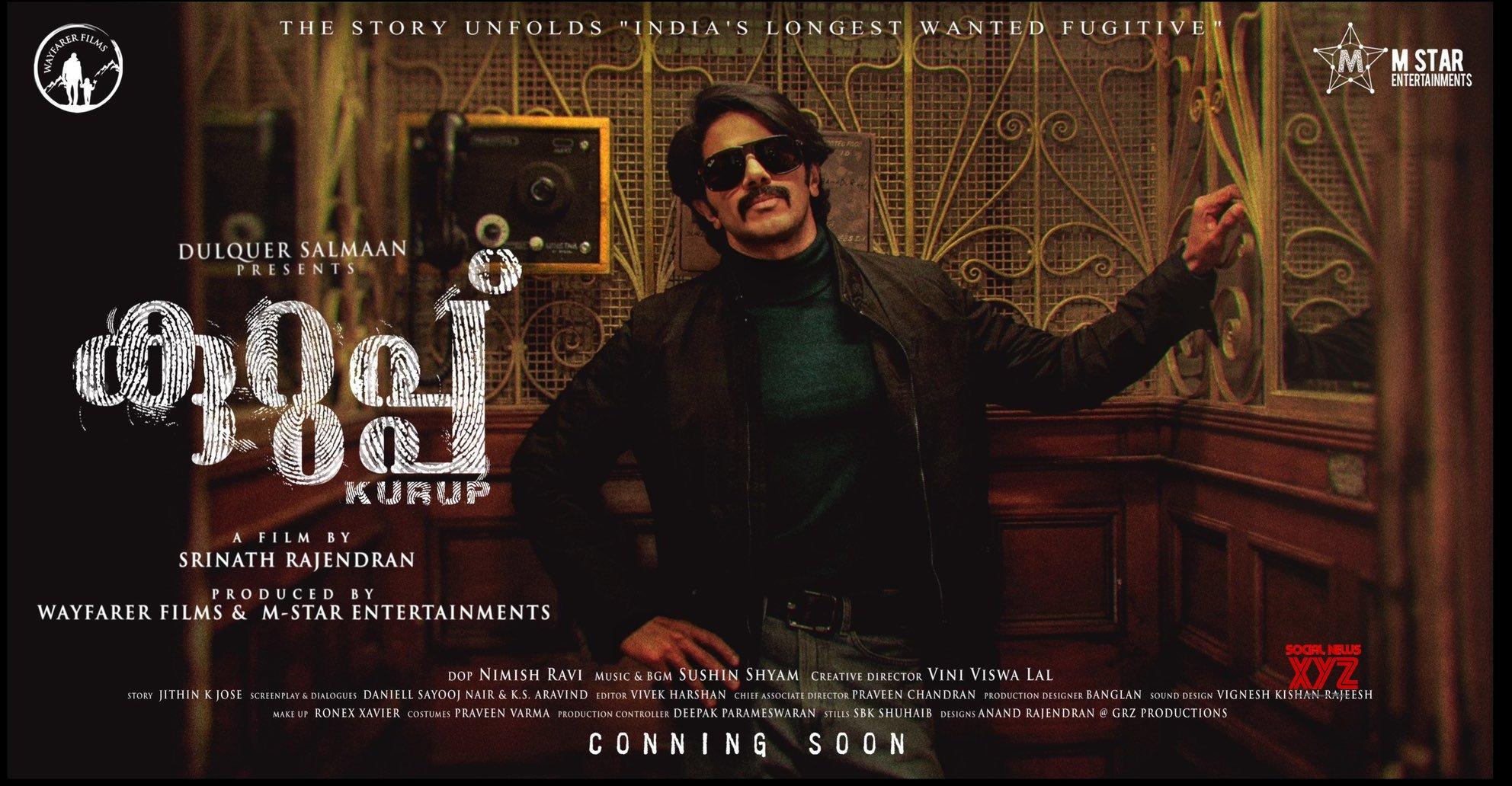 Dulquer Salmaan's Kurup Movie Second Look Poster