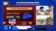 52 new Covid cases in Telangana, 33 in GHMC areas - TV9 (Video)
