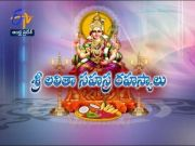 Sri LalithaSahasra Rahasyalu | Brahmananda Saraswati |Thamasomajyotirgamaya |24th May 2020  (Video)