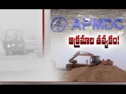 Officials Special Focus on illegal sand mining | Across State  (Video)