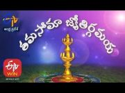 Thamasomajyotirgamaya | 24th May 2020| Full Episode | ETV Andhra Pradesh  (Video)