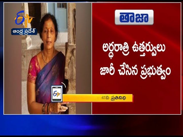 G Vanimohan Appointed As AP Election Commission Secretary