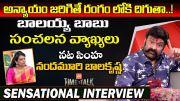 Nandamuri Balakrishna Sensational Interview (Video)