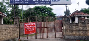 Guwahati: The Guwahati Central Jail has been declared as a Containment Zone and sealed with immediate effect after an inmate tested positive for Coronavirus, on June 5, 2020. (Photo: IANS)