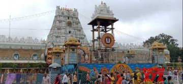Tirumala Tirupati Devasthanam.