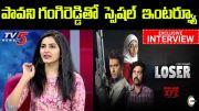 Pavani Gangi Reddy Film Actress Special Interview (Video)