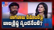 Narasimha Nandamuri Balakrishna special interview on TV9 Telugu (Video)