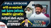 Nandamuri Balakrishna |  News Maker | Exclusive Interview | Full Episode   ABN Telugu [HD] (Video)