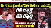 Nandamuri Balakrishna Exclusive Interview | BS Talk Show | CM Jagan | TDP | Top Telugu TV [HD] (Video)