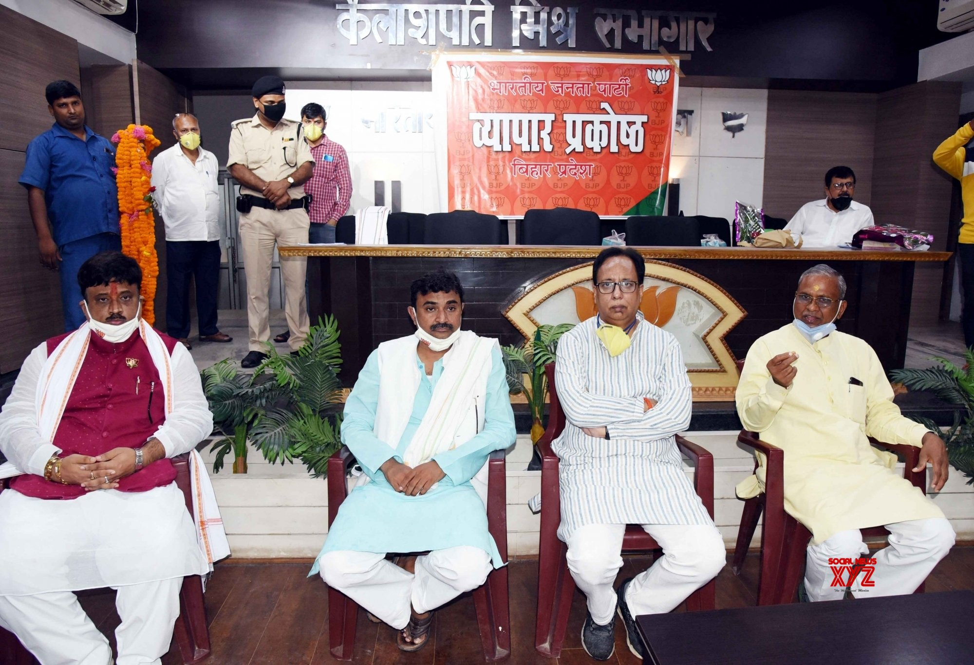 Patna: Sanjay Jaiswal chairs meeting of BJP's Business Cell #Gallery