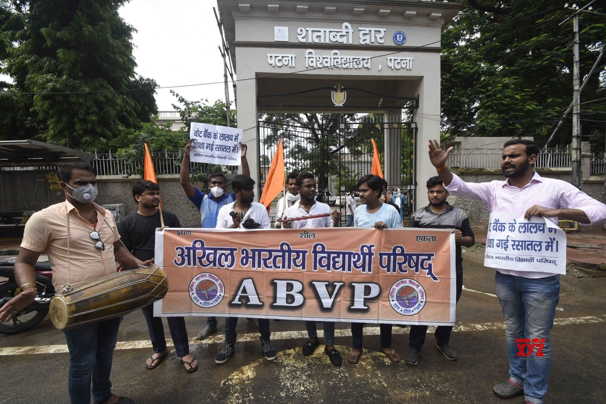 Patna: ABVP protests against fee hike at PU #Gallery