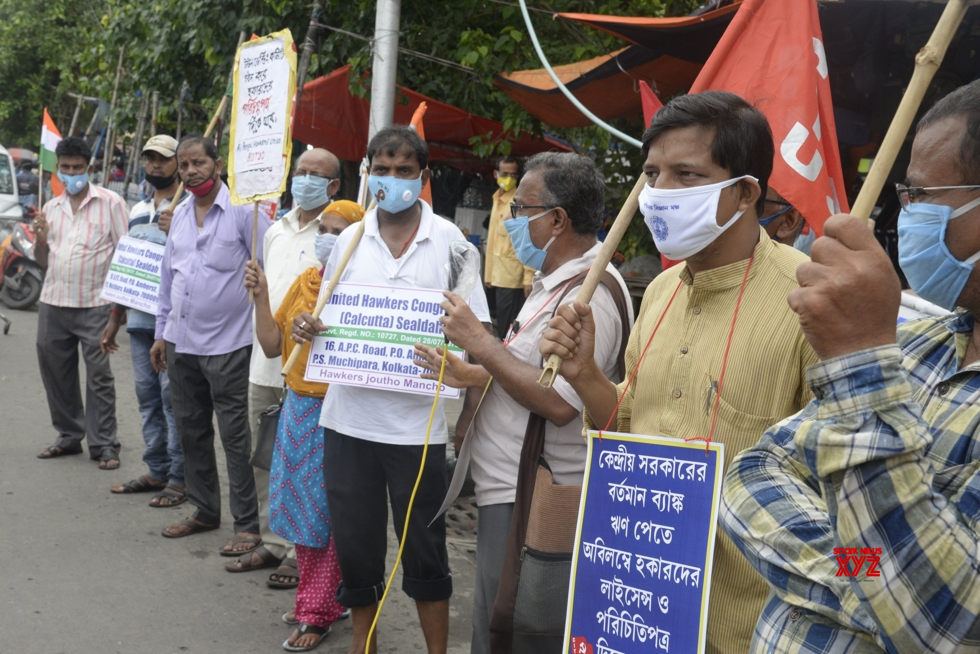 Kolkata: Hawkers Union protests demanding issuance of identity cards #Gallery