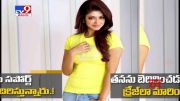 You know nothing about Tarak's struggles : Payal Ghosh - TV9 (Video)
