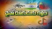 Pratidwani | 30th June 2020 | Full Episode | ETV Andhra Pradesh  (Video)