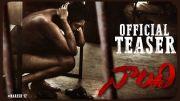 Naandhi Teaser | Allari Naresh | Vijay Kanakamedala | Satish Vegesna |SV2 Entertainment [HD] (Video)