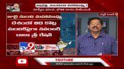 PM Modi speech: TV9 Murali Krishna Analysis (Video)