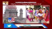 TS EAMCET and other Telangana entrance exams postponed - TV9 (Video)