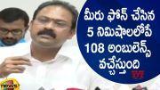 Minister Alla Nani Addresses Media About New 108 Ambulance Services (Video)