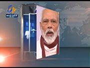 11 AM   Ghantaravam   News Headlines   30th June 2020   ETV Andhra Pradesh  (Video)