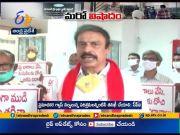 Gas Leak at Pharma Plant | Govt should Check All Gas Storage Industries | CPI Ramakrishna Demands  (Video)