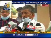 Farmer Lodges Complaint Against Yalamanchili MLA | for Land Grabbing | at Atchutapuram | Vizag dist  (Video)