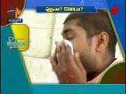 Is it Flu? Or Covid 19? | Sukhibhava | 30th June 2020 | ETV Andhra Pradesh  (Video)