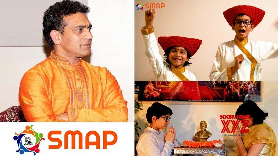 Shivaji Maharaj America Parivaar (SMAP) Globally Celebrate The 346th Chhatrapati Shivaji Maharaj Coronation Anniversary