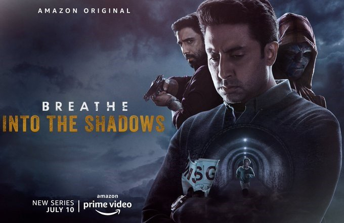 Check Out The Pre-Trailer Poster Of Breathe Into The Shadows