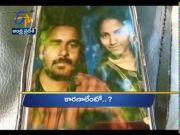 11 AM | Ghantaravam | News Headlines | 1st July 2020 | ETV Andhra Pradesh  (Video)