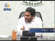 6 AM   Ghantaravam   News Headlines   1st July 2020   ETV Andhra Pradesh  (Video)