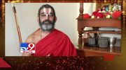 Sri Tridandi Chinna Jeeyar Swamy (Video)