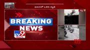 Boiler explodes at Neyveli Lignite Corporation plant in Tamil Nadu - TV9 (Video)