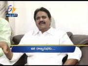 3 PM | Ghantaravam | News Headlines | 1st July 2020 | ETV Andhra Pradesh  (Video)