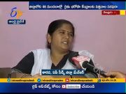 RTC Cargo Services Running to Help Farmers for Seeds Transportation | in Nellore Dist  (Video)