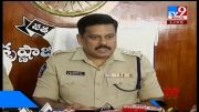 Kollu Ravindra Arrest : Krishna District SP Ravindranath Babu Press Meet (Video)