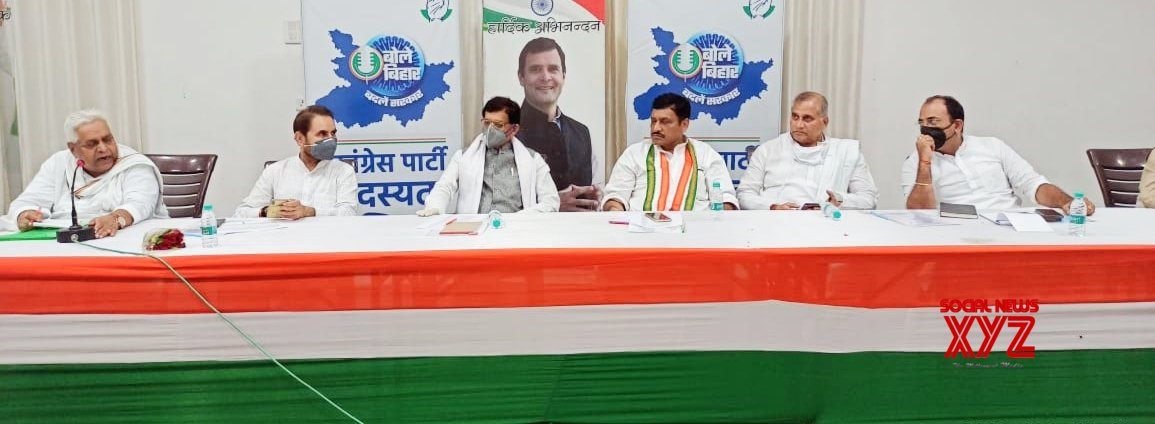 Patna: Congress Party Meeting #Gallery
