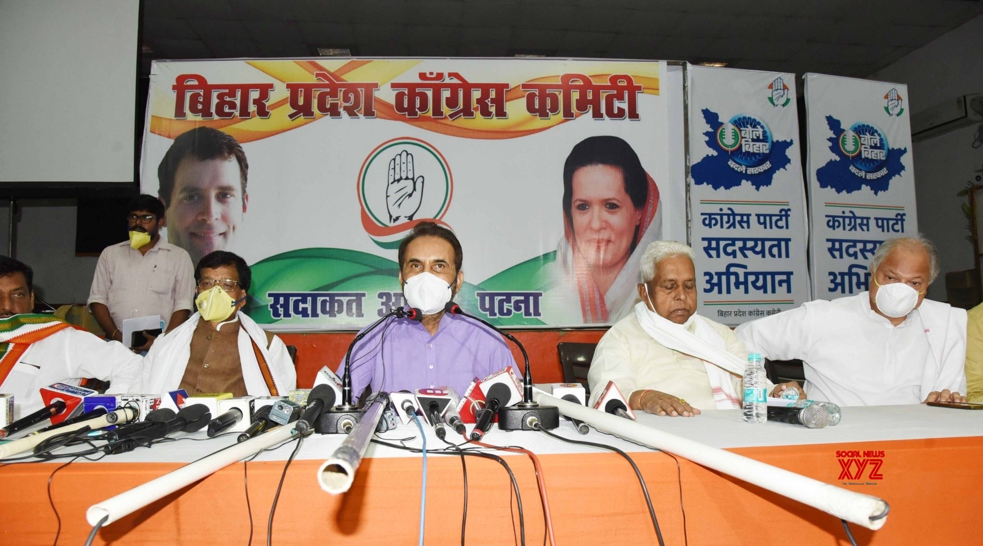 Patna: Shaktisinh Gohil's press conference #Gallery
