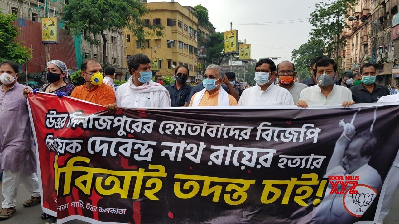 Kolkata: Bengal MLA death: BJP protests #Gallery