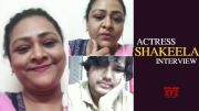 Actress Shakeela Interview About Ladies Not Allowed Movie (Video)