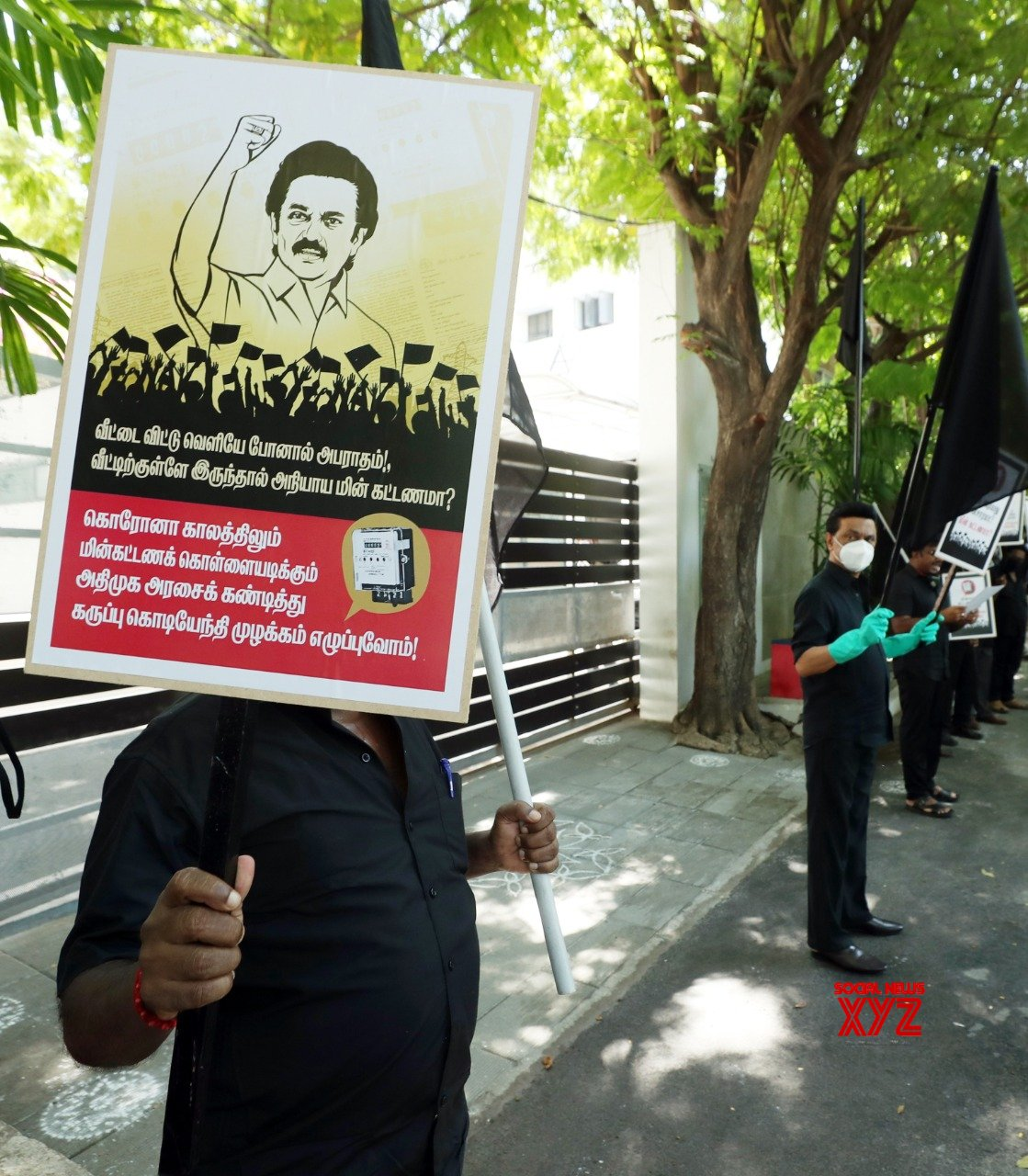 Chennai: DMK protests against inflated electricity bills #Gallery